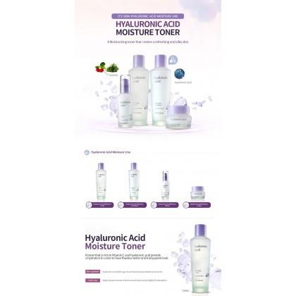 It's SKIN Hyaluronic Acid Moisture Toner 150ml