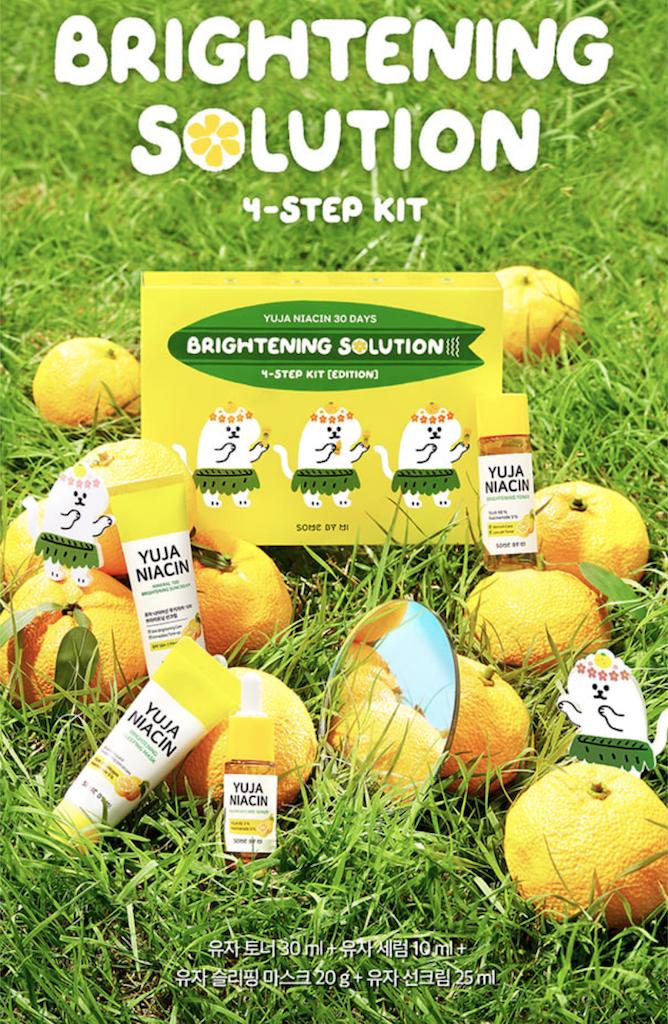 Some By Mi x KYEBBANG Starter Kit - Miracle Solution 4 Step Kit / Yuja  Niacin Brightening Solution