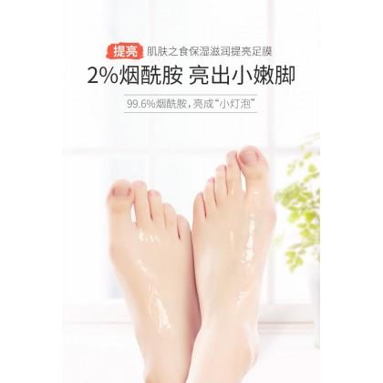 Skin Menu Exfoliate Repair Foot Mask 40g