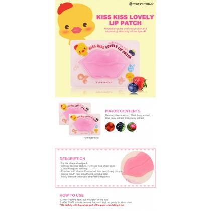TONYMOLY Kiss Kiss Lovely Lip Patch 10g